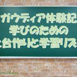 Thumbnail of post image 099